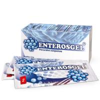 BIOLINE Enterosgel Perorální suspenze v sáčcích 15 g x 10 kusů