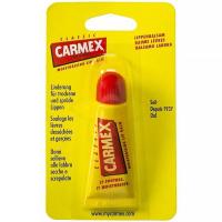 CARMEX Balzám na rty hydratační 10 g