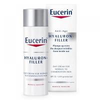EUCERIN HYALURON-FILLER Intenzivní vyplňující denní krém proti vráskám pro normální až smíšenou pleť 50 ml