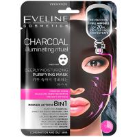 EVELINE Charcoal Hydratační pleťová textilní maska s uhlím 20 ml