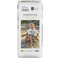 NATY Plenky Junior 11 - 25 kg  ECONOMY PACK  40 ks