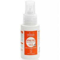 NEOBULLE Repelentní olej pro děti Bio 50 ml