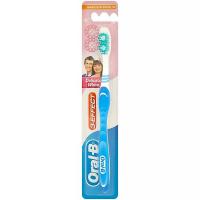 ORAL-B zubní kartáček Delicate white 40 medium