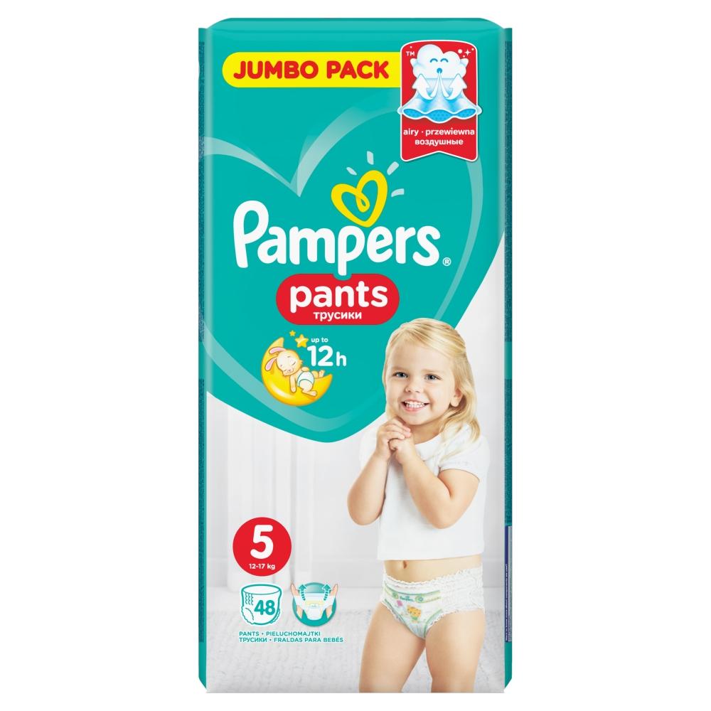 PAMPERS Pants 5 JUNIOR 12-18 kg 48 kusů + Dárek PAMPERS Vlhčené ubrousky Sensitive 56 kusů ZDARMA